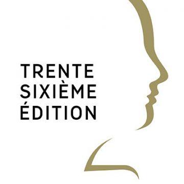 36 édition du gala des prix gémeaux